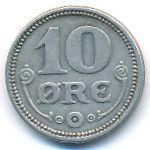 Дания, 10 эре (1917 г.)