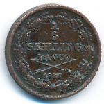 Швеция, 1/6 скиллинга (1836 г.)