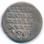 Норвегия, 2 скиллинга (1803 г.)