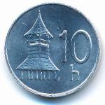 Словакия, 10 гелеров (2002 г.)