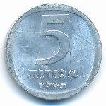 Израиль, 5 агорот (1977 г.)