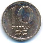 Израиль, 10 новых агорот (1981 г.)