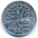 Италия, 10 евро (2004 г.)
