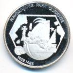 Португалия, 200 эскудо (1991 г.)