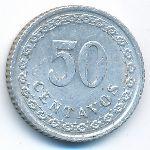 Парагвай, 50 сентаво (1938 г.)