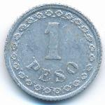 Парагвай, 1 песо (1938 г.)