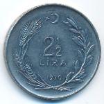 Турция, 2 1/2 лиры (1970 г.)