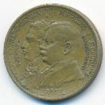 Бразилия, 1000 рейс (1922 г.)