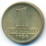 Бразилия, 1 крузейро (1956 г.)
