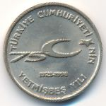 Турция, 100000 лир (1999 г.)