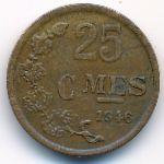 Люксембург, 25 сентим (1946 г.)