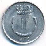 Люксембург, 1 франк (1972 г.)