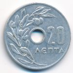 Греция, 20 лепт (1959 г.)