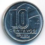 Бразилия, 10 сентаво (1990 г.)
