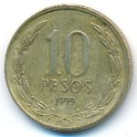 Чили, 10 песо (1999 г.)