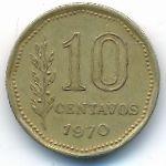 Аргентина, 10 сентаво (1970 г.)