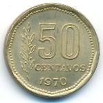 Аргентина, 50 сентаво (1970 г.)
