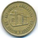 Аргентина, 50 сентаво (1993 г.)