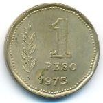 Аргентина, 1 песо (1975 г.)