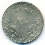 Судан, 20 гирш (1987 г.)