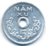 Вьетнам, 5 ксу (1975 г.)