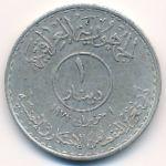 Ирак, 1 динар (1973 г.)