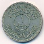Ирак, 1 динар (1972 г.)