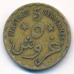Ливан, 5 пиастров (1924 г.)