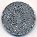 Италия, 2 лиры (1860 г.)