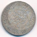 Марокко, 1 риал (1913 г.)