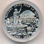 Бенин, 6000 франков КФА (1995 г.)