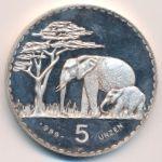Намибия, 5 унций (1987 г.)