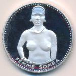 Дагомея, 1000 франков КФА (1971 г.)