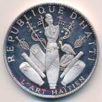 Гаити, 25 гурдов (1967 г.)