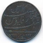 Мадрас, 20 кэш (1803 г.)