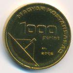 Венгрия, 1000 форинтов (2002 г.)