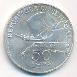 Сенегал, 50 франков (1975 г.)