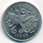 Тувалу, 50 центов (1985 г.)