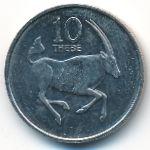 Ботсвана, 10 тхебе (1984 г.)