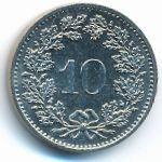 Швейцария, 10 раппенов (1984 г.)