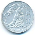 Ватикан, 10 лир (1985 г.)