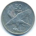 Ботсвана, 50 тхебе (1984 г.)