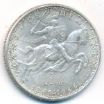 Люксембург, 100 франков (1946 г.)