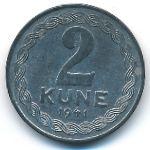 Хорватия, 2 куны (1941 г.)