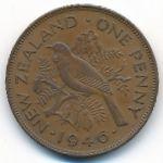 Новая Зеландия, 1 пенни (1946 г.)