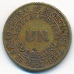 Перу, 1 соль (1953 г.)