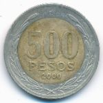 Чили, 500 песо (2000 г.)