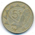 Намибия, 5 долларов (1993–2012 г.)