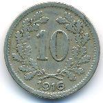 Австрия, 10 геллеров (1916 г.)