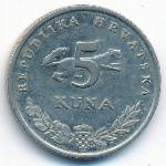 Хорватия, 5 кун (2003 г.)